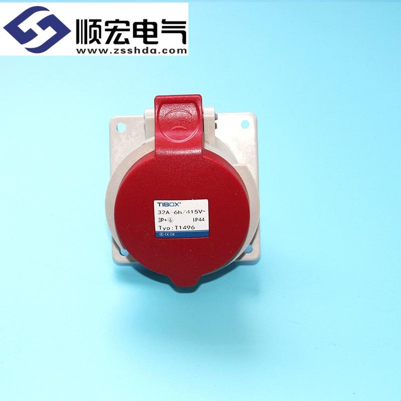 IP44 32A 4芯防水防尘斜插式工业插头插座连接器