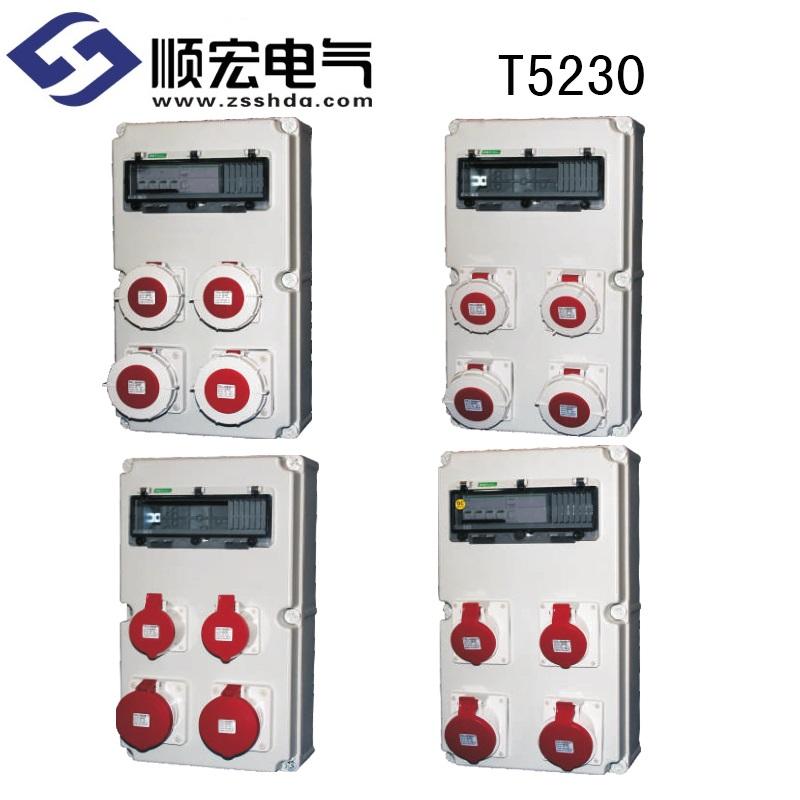 T5230 防水塑料电源插座箱