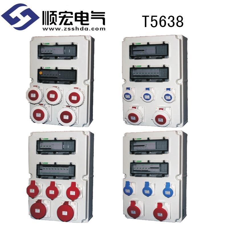 T5638 防水塑料电源插座箱