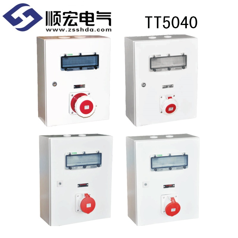 TT5040 金属电源插座箱 500*400*200