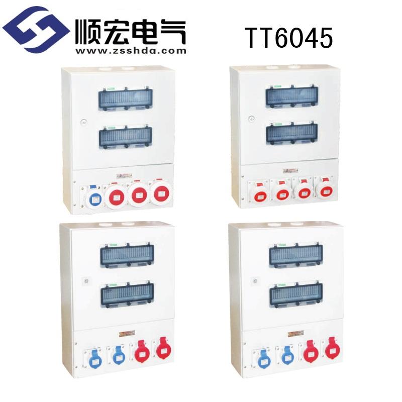 TT6045 金属电源插座箱 600*450*200