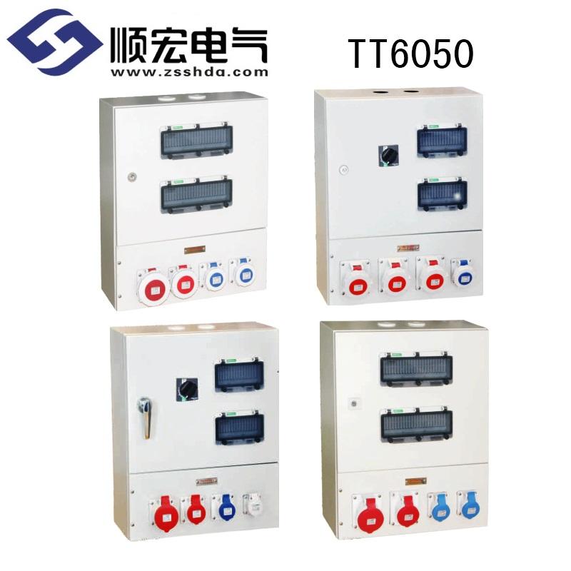TT6050 金属电源插座箱 600*500*200