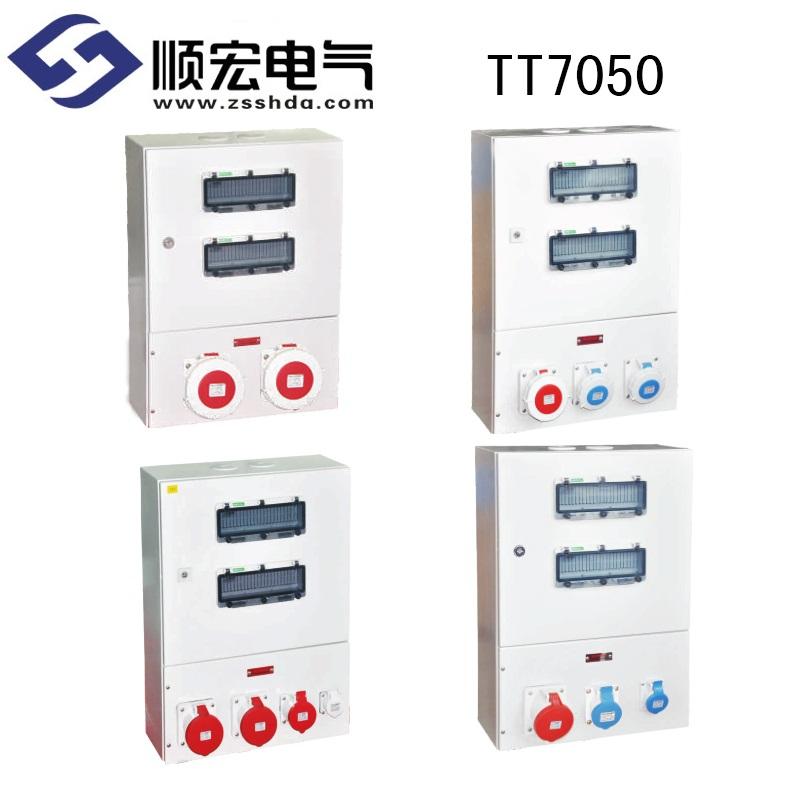 TT7050 金属电源插座箱 700*500*200