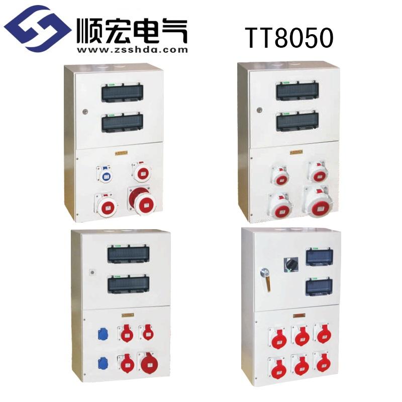 TT8050 金属电源插座箱 800*500*250