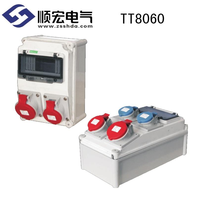 TT8060 金属电源插座箱 800*200*250