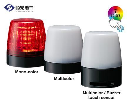 NE-24A 系列超小型LED信号灯