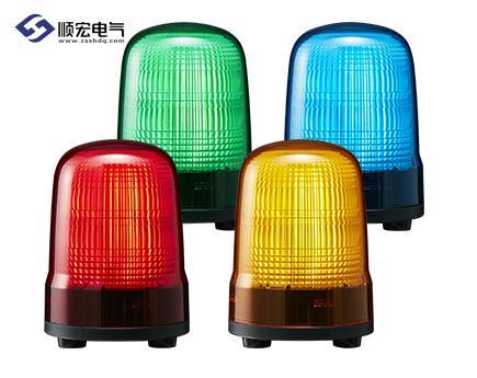 SL 多功能LED信号灯